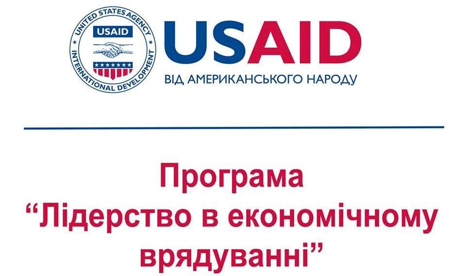USAID LTPP