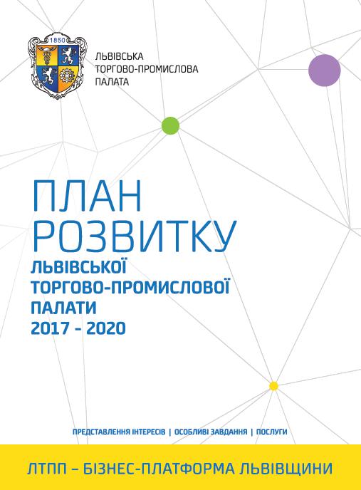 Plan LTPP 2017 - 2020