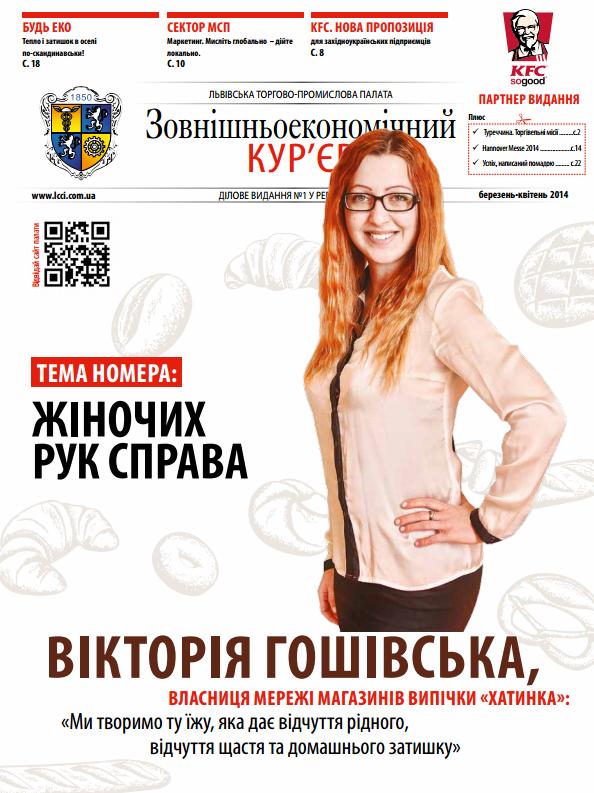 ZK 2014 2