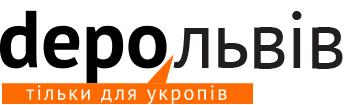 depo-logo-lviv-lrg_ukr