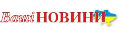 logo-vn-ukraine