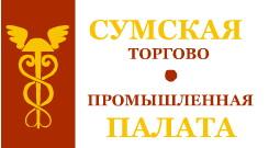 logo_sumprompalata
