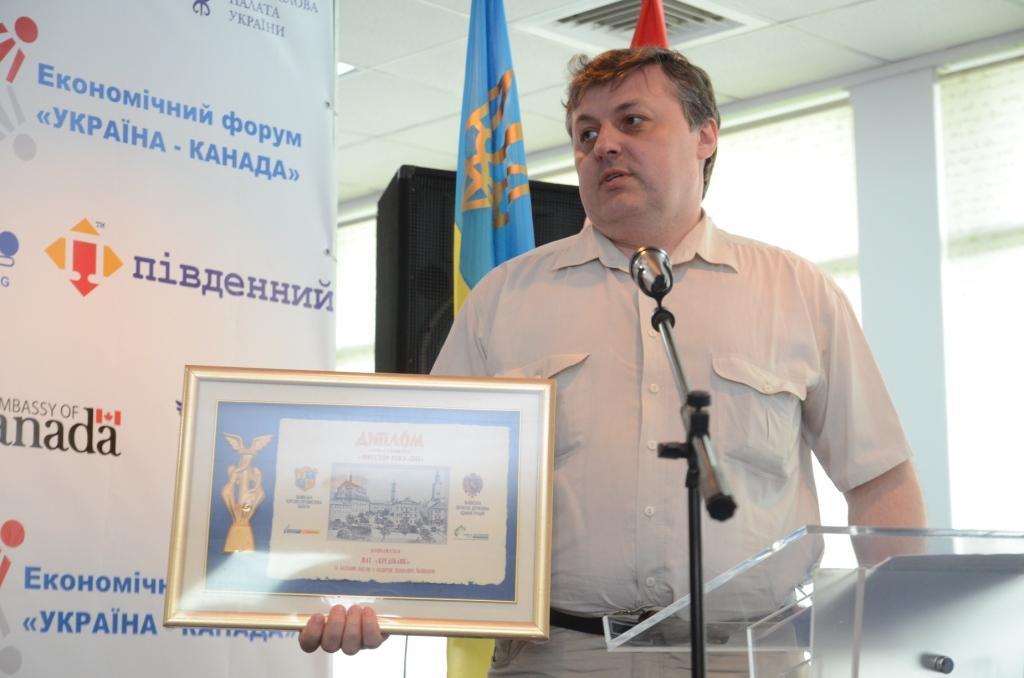 На фото: нагороду отримує Віктор Гальчинський