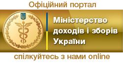 Mindohodiv_baner1