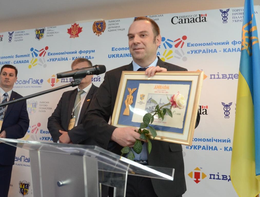 На фото: нагороду отримує Міхаель Трауд