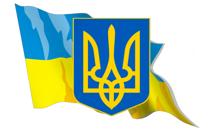 ukr-750x450