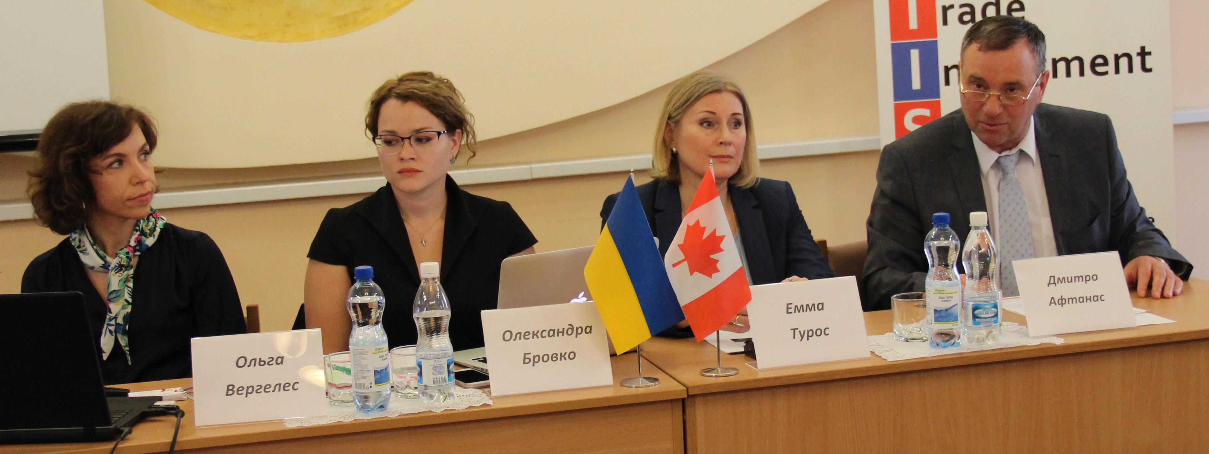 13 червня 2017 року у Львівській ТПП відбувся семінар  «CUFTA в дії   можливості вільної торгівлі з Канадою». 0431e78d20500