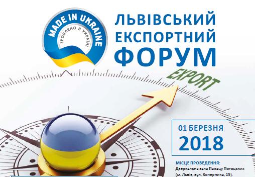 Новий коридор до Балтики для українського бізнесу 3db908d745c09