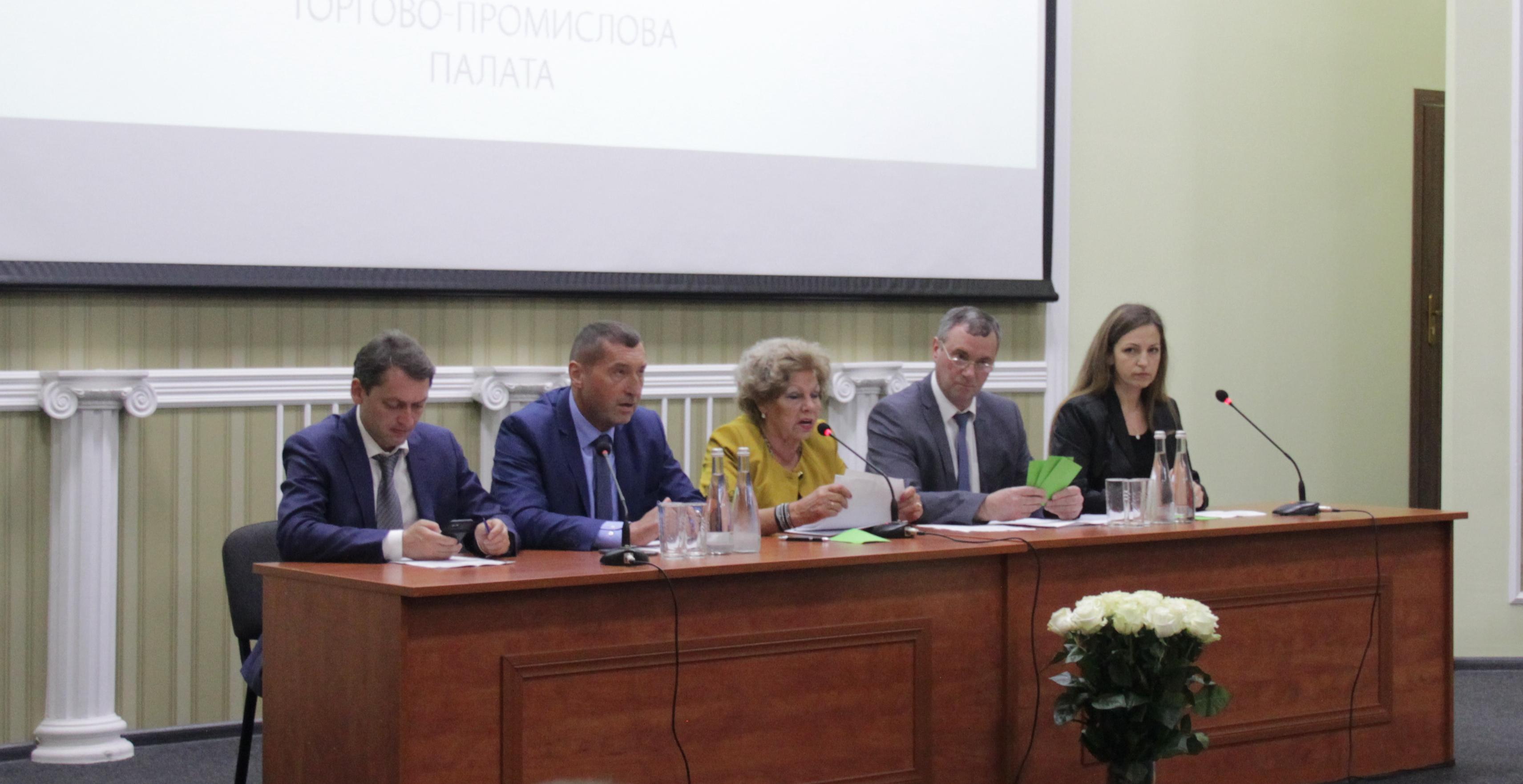 23 липня 2018 року відбулися чергові Загальні Збори членів Львівської  торгово-промислової палати. 5f0da4d65512b
