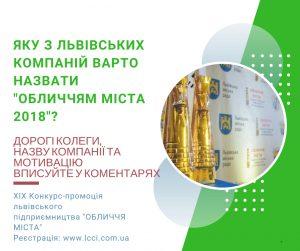 Lvivska torgovo-promyslova palata  a2016df4f61fd