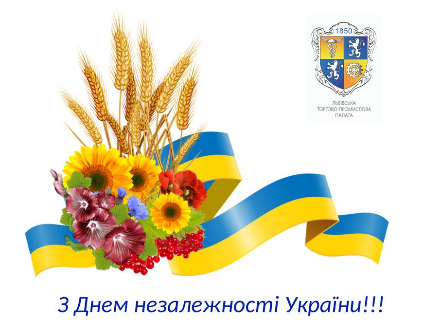 Lvivska torgovo-promyslova palata  57827673818a7