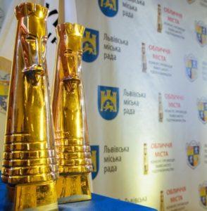 """З приємністю повідомляємо про початок цьогорічного XIX Конкурсу-промоції  львівського підприємництва """"Обличчя міста 2018"""" 1583b0c5c6a1f"""