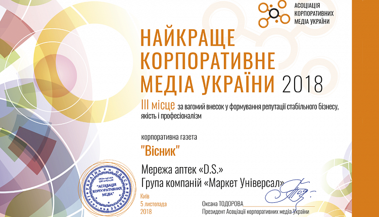 ... категоріях конкурсу цьогоріч представили 119 корпоративних проектів 2bba51979e6f6