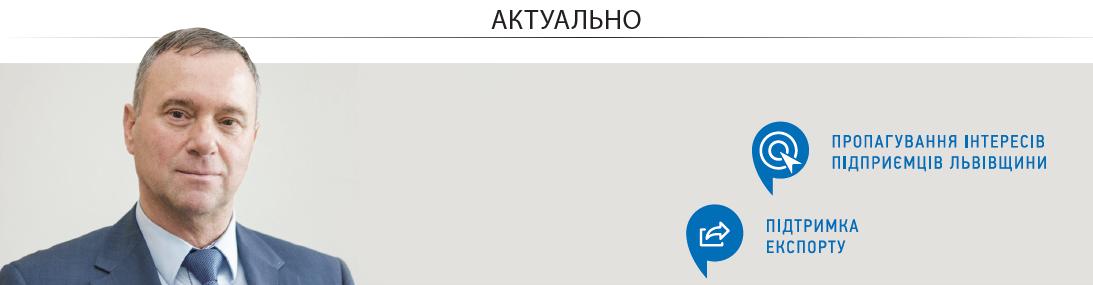 Lvivska torgovo-promyslova palata  081e229d0f7a7