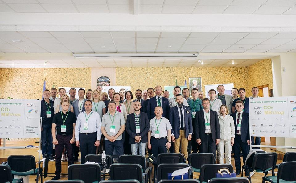 cc57e039a66b34 7 червня2019 р. відбулася унікальна подія – керівники 11 підприємств  Львівщини, які минулого листопада об'єдналися в енергоефективну мережу, ...