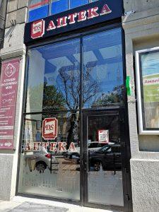 У Львові оновлено 100-річну аптеку