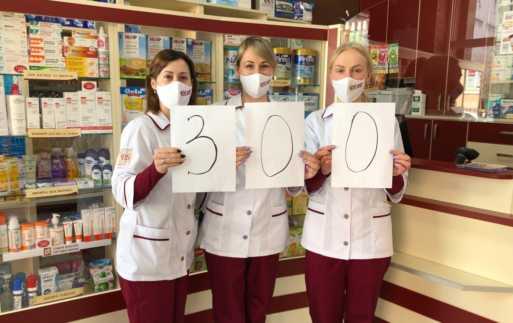 Мережа «D.S.»: 300 аптек, 60 франчайзингових